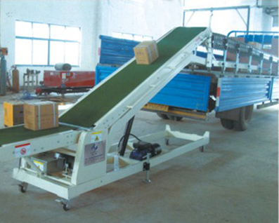 可变幅装卸输送机