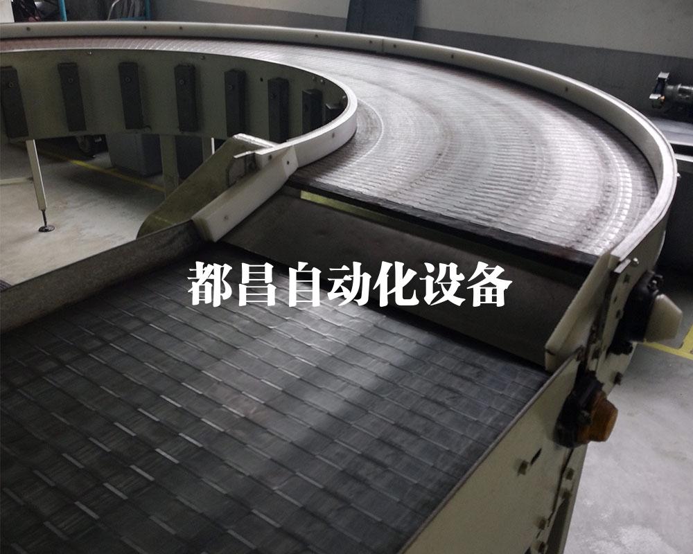 转弯式链板输送机